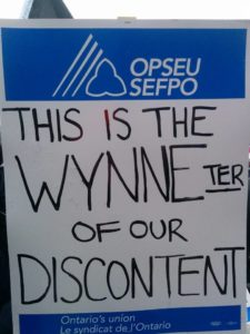 OPSEU rallies to say no to Wynne's austerity agenda at the OPS bargaining table