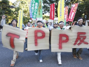 Japanese anti-TPP protest. Via Flush the TPP