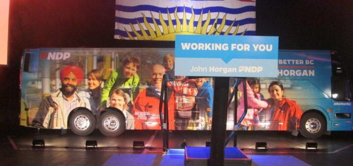 BC NDP's crawl to $15