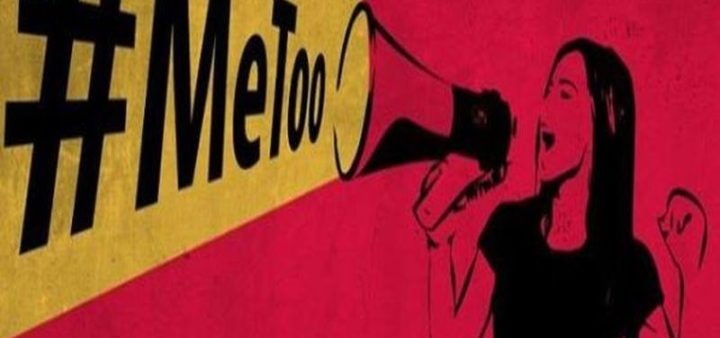 Union communications strategies and the #MeToo campaign