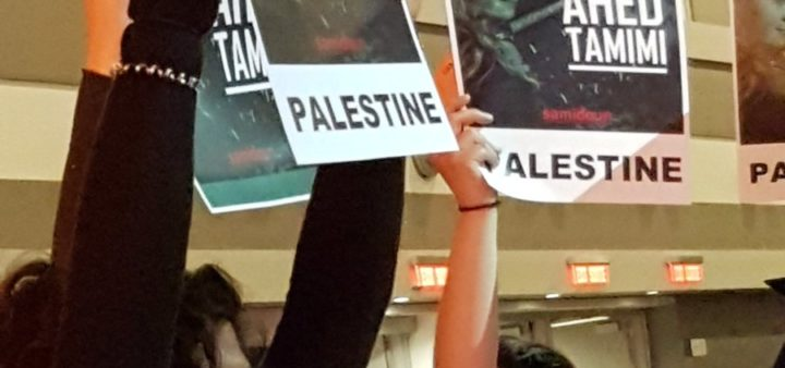 Contentious Debate Over Justice for Palestine at NDP Convention
